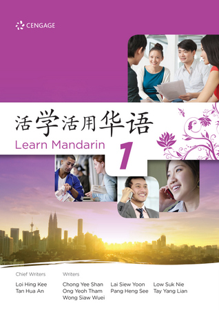 Speak Mandarin in 500 Words – Free PDF Book – Chinese Hacks
