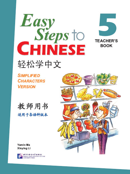 Beginner Chinese - Self Introduction (Part 1) - YouTube