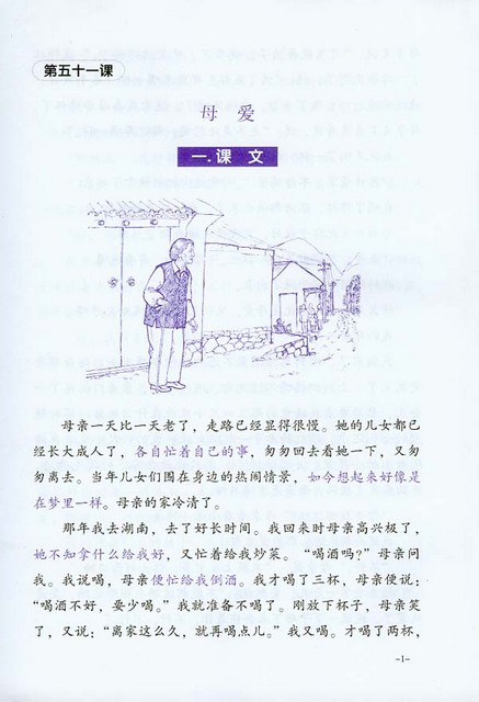 new practical chinese reader 5 pdf