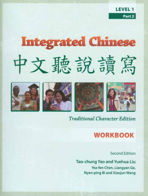 Integrated Chinese Level 1 Part 2 Workbook Chinese Books
