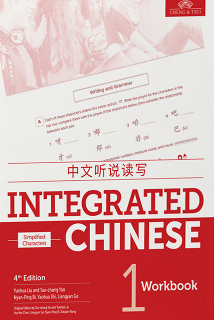 Integrated Chinese Workbook 4th Edition Chinese Books