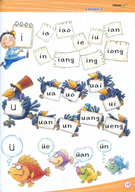 chinese characters to pinyin pdf