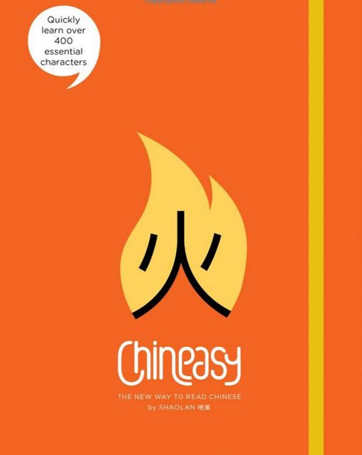 Chineasy: A New Way to Learn Chinese Characters | Time