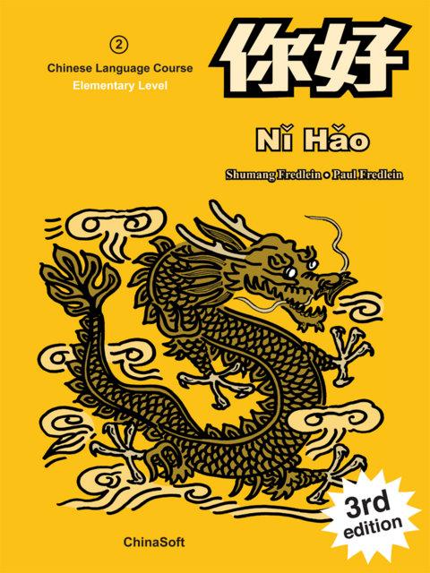 Mandarin Chinese Basic Conversation - John Nicholson