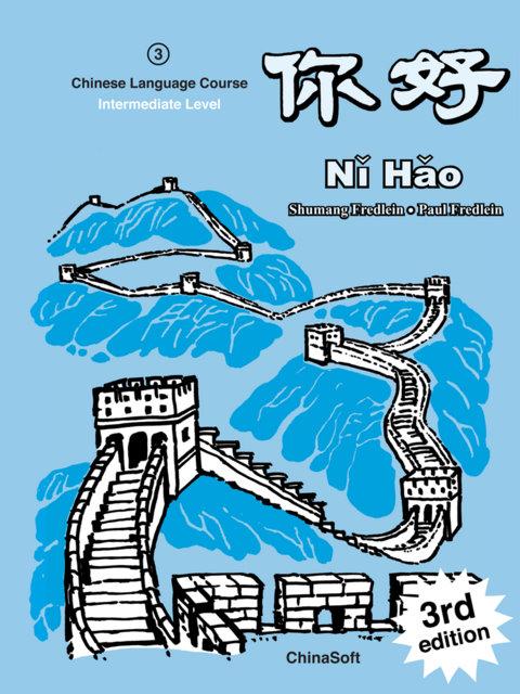 学中文:Learn Mandarin Chinese - Ni Hao! Calcutta