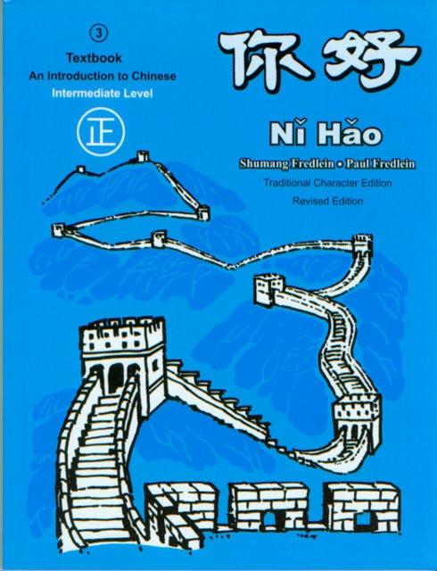 Ni Hao! | Learn Mandarin - UTP Beyond Borders