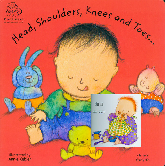 Head Shoulders Knees And Toes Chinese Books Storybooks