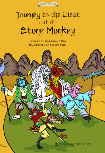 the stone monkey book review Get this from a library the stone monkey [jeffery deaver] -- after helping the fbi and the ins find a boat smuggling illegal chinese immigrants, paralyzed criminologist lincoln rhymes must change gears and try to catch the smuggler known as the ghost before .