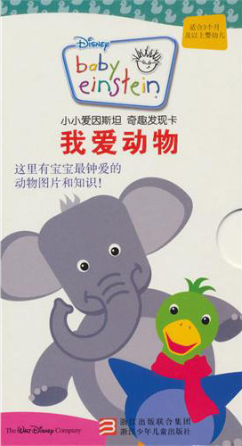 Baby Einstein Discover Card Series Chinese Books Story