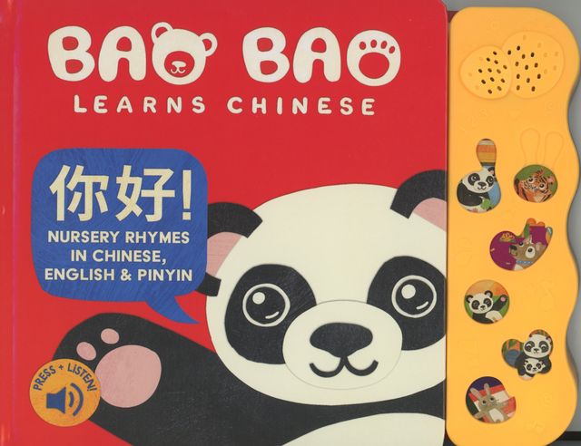 Bao Bao Learns Chinese New Learn Mandarin Chinese with Our Music Book of Childrens Songs for Toddlers /& Babies Interactive Musical Learning Toy