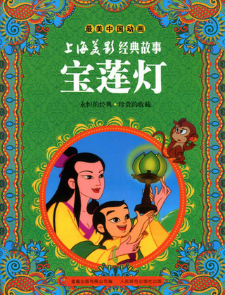 the cricket boy story a chinese folk tale Short kid stories is the best place online to find hundreds of short stories for kids select by age, reading time, author or type and read on any device.