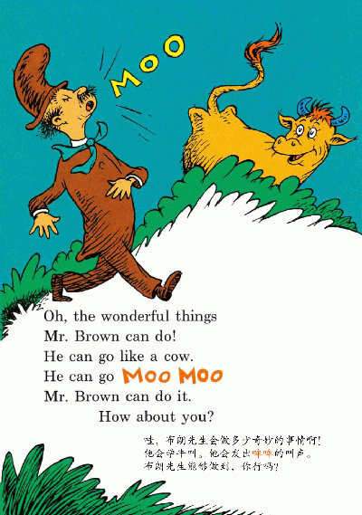 dr  seuss  mr  brown can moo  can you