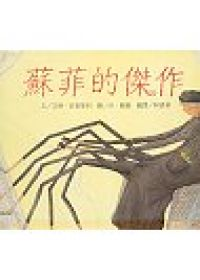 Sophies masterpiece a spiders tale chinese books story click on image for full view or on images below for additional views sciox Gallery