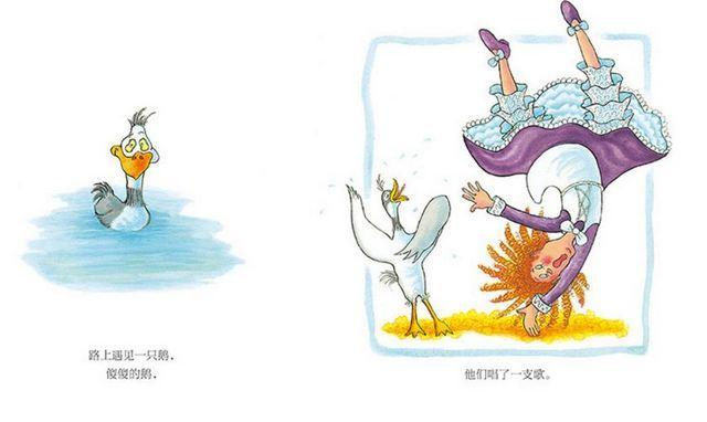 进城_Silly Sally | Chinese Books | Story Books | Western Books in Chinese | ISBN 9787534295614