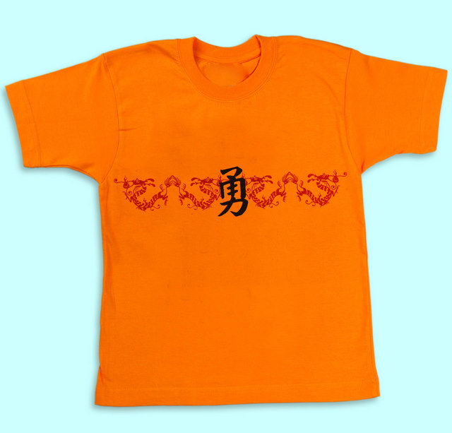 Chinese Character T Shirt For Boys Chinese Apparel Kids T Shirts