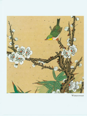 10 chinese traditional painting greeting cards arts crafts click m4hsunfo