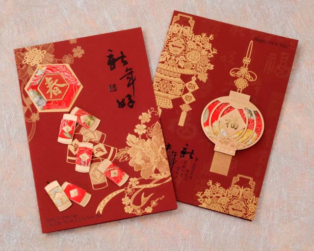 Chinese new year greeting cards arts crafts cards holiday click m4hsunfo