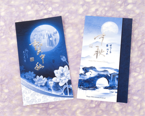 Moon festival greeting cards arts crafts cards holiday cards holiday cards home arts crafts cards holiday cards m4hsunfo