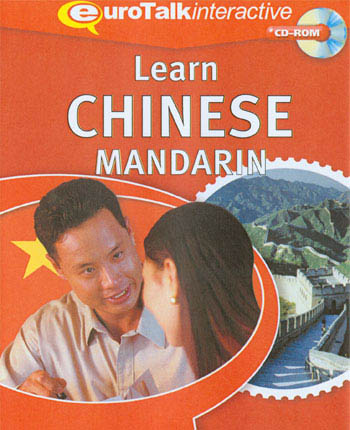 Why Cantonese isn't as hard as you think: following the ...