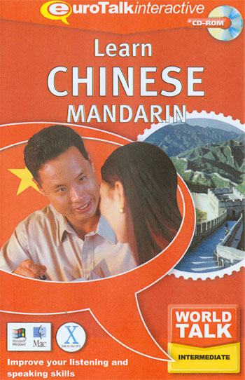 What are the best tools and/or books to learn Mandarin ...