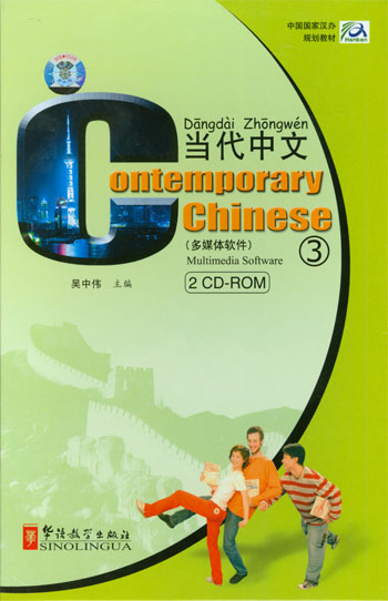 What are the best books for learning Mandarin Chinese ...