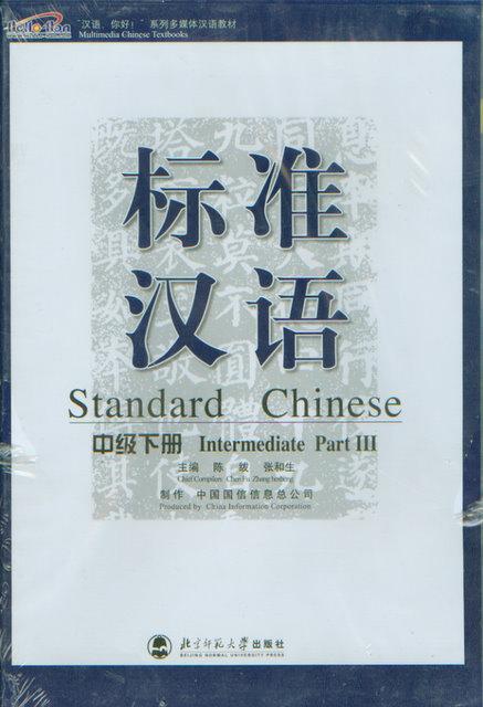 Chinese Reading Practice - MyChineseReading.com