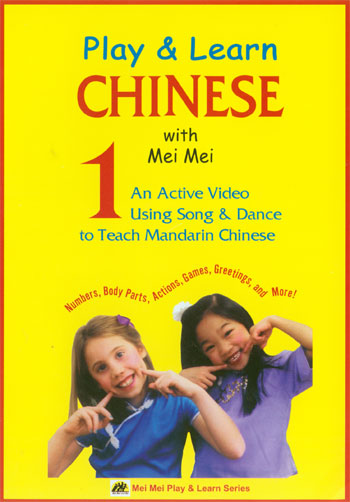 Learn Chinese Online Live Online Chinese Teachers