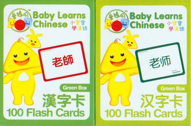 Baby Learns Chinese Phoics Box set - YouTube
