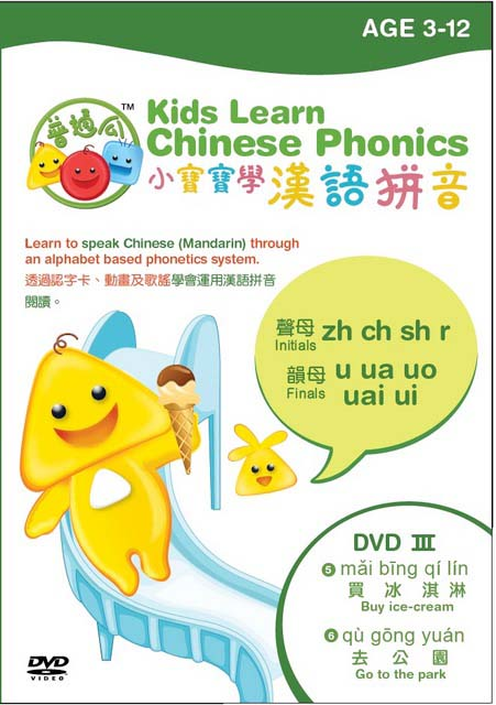 Learn Chinese Today | Rosetta Stone®