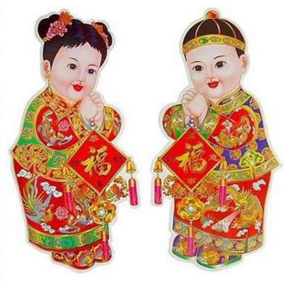 Auspicious chinese new year figures arts crafts
