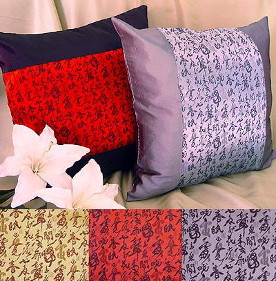 Calligraphy Cushion Covers | Home Décor | Cushions & Bedding