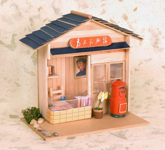 Build your own grocery store or post office arts crafts do click solutioingenieria Choice Image