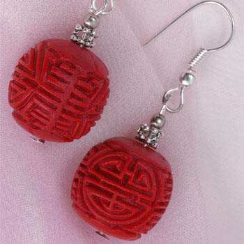 Cinnabar Home Chinese Accessories Jewelry