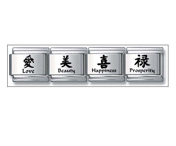 Design Your Own Chinese Character Bracelet Charms Chinese