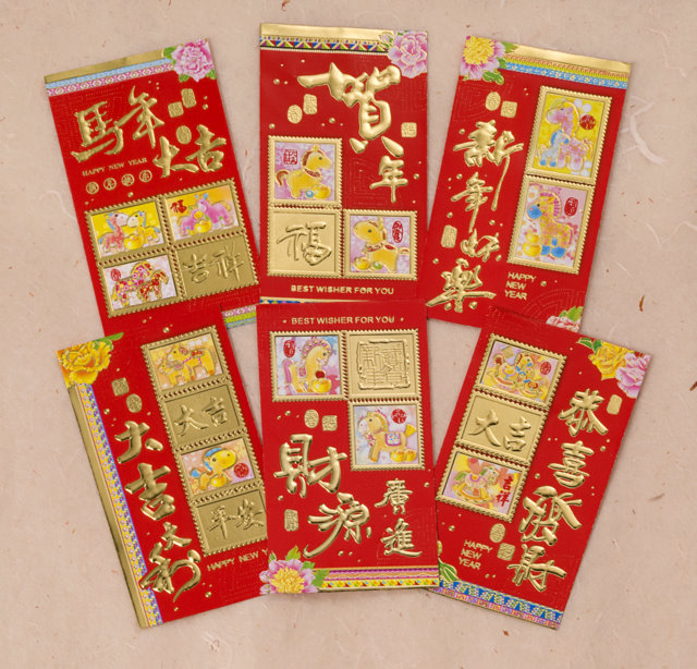 Chinese New Year Red Envelope Craft