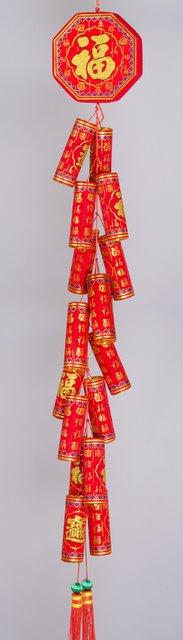 Firecracker Hanging Arts Amp Crafts Chinese New Year