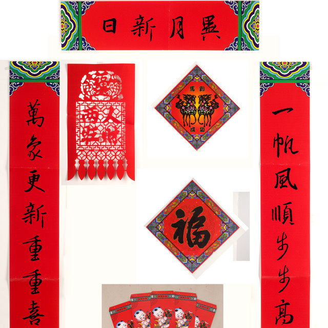 Chinese new year decoration gift pack 5 pieces arts for Chinese decorations