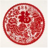 dog papercut new - Chinese New Year Decorations