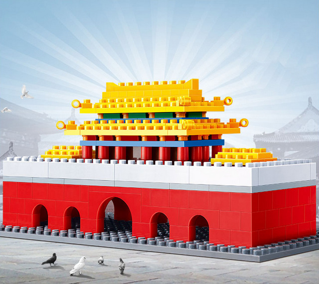 Lego Compatible Beijing Architectures Toys Board