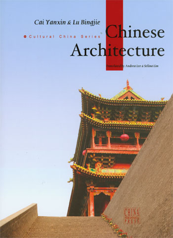 Chinese Architecture Chinese Books Art Books Arts