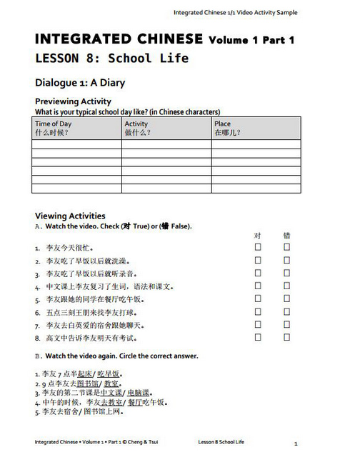 Integrated Chinese Level 1 Part 1 Workbook Chinese Books