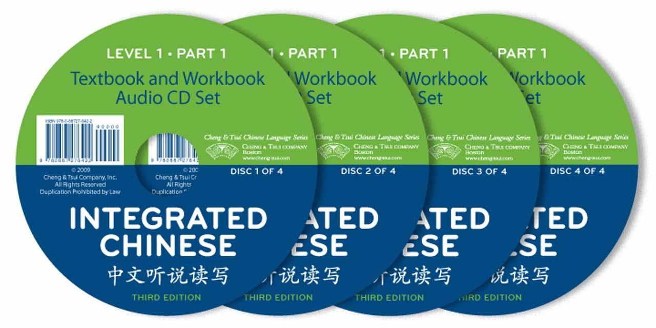 Workbooks integrated chinese workbook level 1 part 2 : Integrated Chinese Level 1 Audio CD | Chinese Books | Learn ...