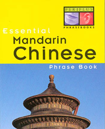Chinese Books | Learn Chinese