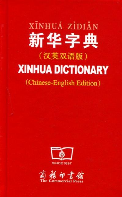 English Translation Book