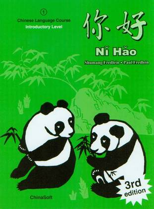 ni hao 1 textbook pdf
