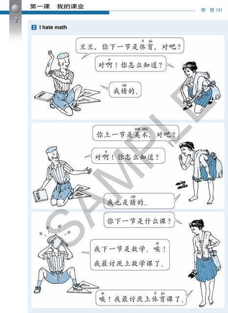 Ni Hao 3 Chinese Language Course Student Textbook-Intermediate Level