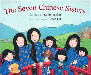 how to say sister in chinese