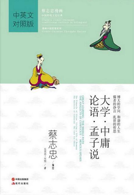 death by china 中文 版