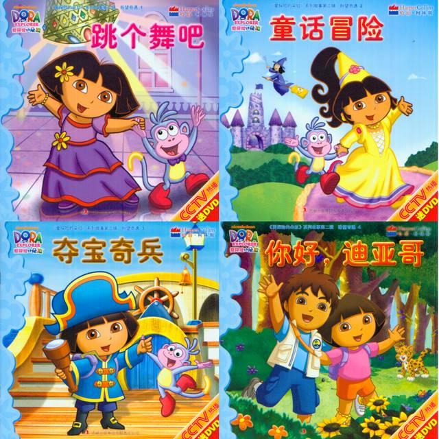 Dora the Explorer (4 Books) | Chinese Books | Story Books ...
