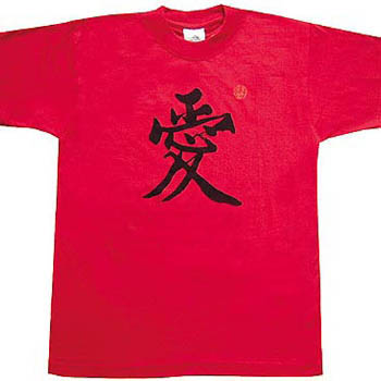 Love Calligraphy T Shirts For Children Chinese Apparel Kids T